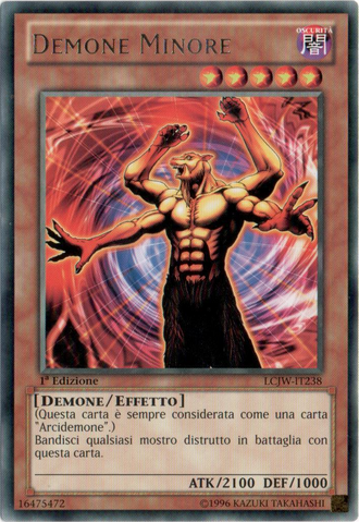 File:LesserFiend-LCJW-IT-R-1E.png
