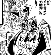 LordofD-JP-Manga-DM-NC
