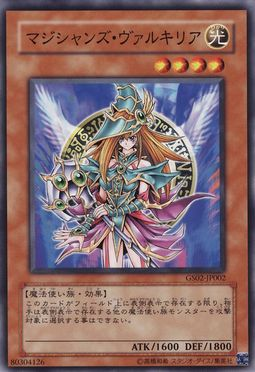 File:MagiciansValkyria-GS02-JP-NR.png