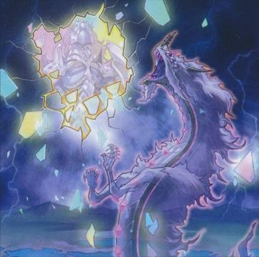 Metaphys | Yu-Gi-Oh! | Fandom