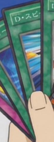 MorphtronicAccelerator-JP-Anime-5D