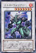 NitroWarrior-DP08-JP-R