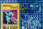 PunishedEagle-GB8-JP-VG