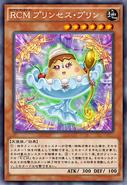 RoyalCookpalPrincessPudding-JP-Anime-AV