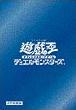 Sleeve-Logo-MetallicBlue-DM-JP