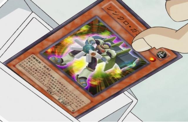 File:SynchroSoldier-JP-Anime-5D.png