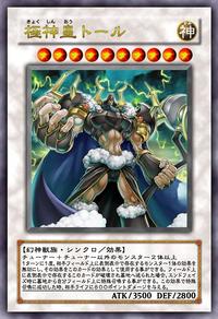 Thor,LordoftheAesir-JP-Anime-5D