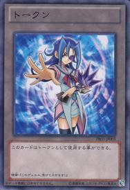 Token-PR03-JP-C-Rio