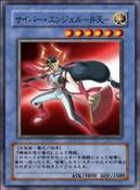 CyberAngelBenten-JP-Anime-GX