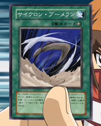 CycloneBoomerang-JP-Anime-GX