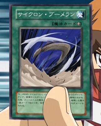 File:CycloneBoomerang-JP-Anime-GX.png