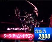 DarkArmedDragon-DT-JP-VG-NC