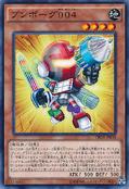 Deskbot004-CROS-JP-C