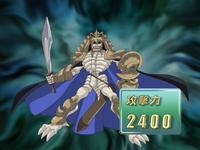FossilWarriorSkullKnight-JP-Anime-GX-NC