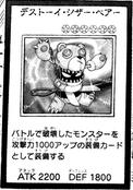 FrightfurBear-JP-Manga-AV