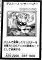 FrightfurBear-JP-Manga-AV.png