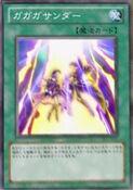 GagagaThunder-JP-Anime-ZX