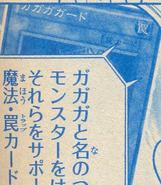 Gagagaguard-JP-Manga-DZ