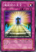 MagiciansAdage-JP-Anime-5D
