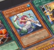 MermaidKnight-JP-Anime-GX