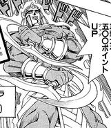 Mudora-JP-Manga-DM-NC