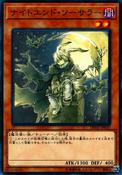 NightsEndSorcerer-DBHS-JP-C