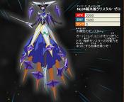 Number94Crystalzero-JP-ZX-NC