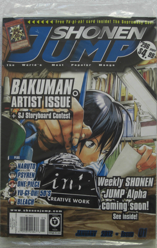 <i>Shonen Jump</i> Vol. 10, Issue 1