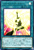 ShiningDraw-20TH-JP-UR