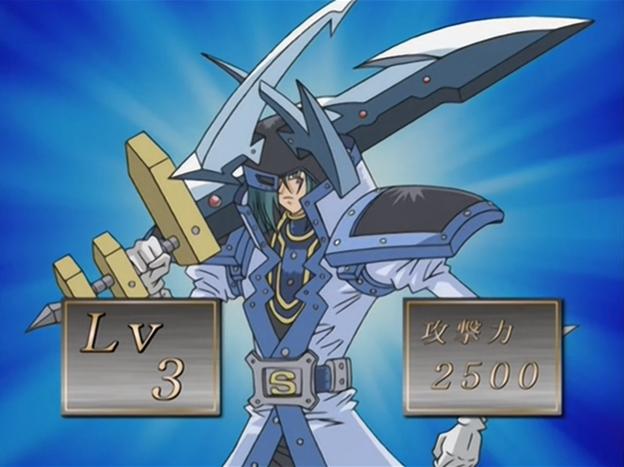 File:SilentSwordsmanLV3-JP-Anime-DM-NC.png