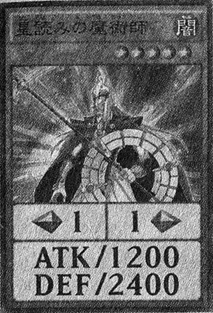 File:StargazerMagician-JP-Manga-DY.png