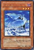 StealthBird-EE2-JP-R