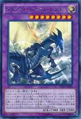 TyrantBurstDragon-CPD1-JP-R