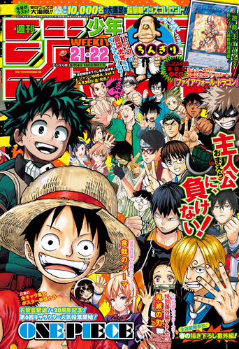 <i>Weekly Shōnen Jump</i> 2017, Issue 21–22
