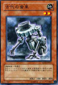 AncientGear-SD10-JP-C