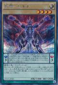 BujinHiruko-DOCS-JP-ScR