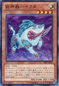 BujingiBoar-SHSP-JP-C