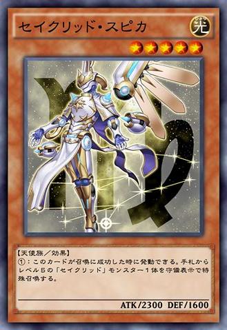 File:ConstellarVirgo-JP-Anime-AV.png