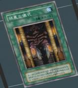CurseofFiend-JP-Anime-DM