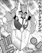 DDDDoomKingArmageddon-JP-Manga-DY-NC