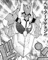 DDDDoomKingArmageddon-JP-Manga-DY-NC.png