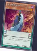 DDSavantKepler-JP-Anime-AV