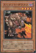 ElementSaurus-RDS-JP-C