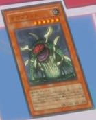 Gigaplant-JP-Anime-5D