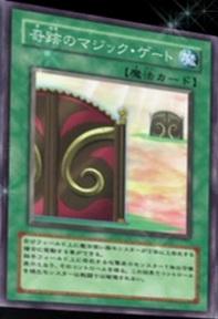 MagicGateofMiracles-JP-Anime-MOV2