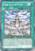 MagicalCitadelofEndymion-SD16-KR-C-1E