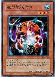 Maryokutai-DL3-JP-C