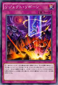 RejectReborn-JP-Anime-AV
