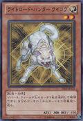 RykoLightswornHunter-DE02-JP-SR