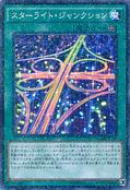 StarlightJunktion-SD28-JP-NPR
